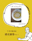 trend0909_banner.jpg