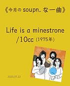 minestrone_banner.jpg