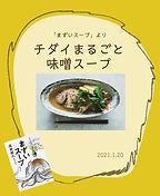 ohanashi0120_banner.jpg