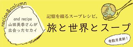 trip_banner.jpg