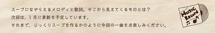 humming_yokoku_1125-2.jpg