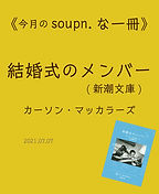 ohanashi0707up_banner.jpg
