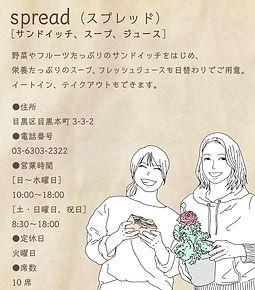 sup_prf_1.jpg