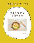ichijiruisso_pages3.jpg