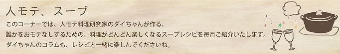 hitomote_banner_top.jpg