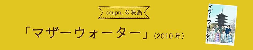 mw_banner_he.jpg