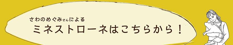 ohanashi_pages.jpg