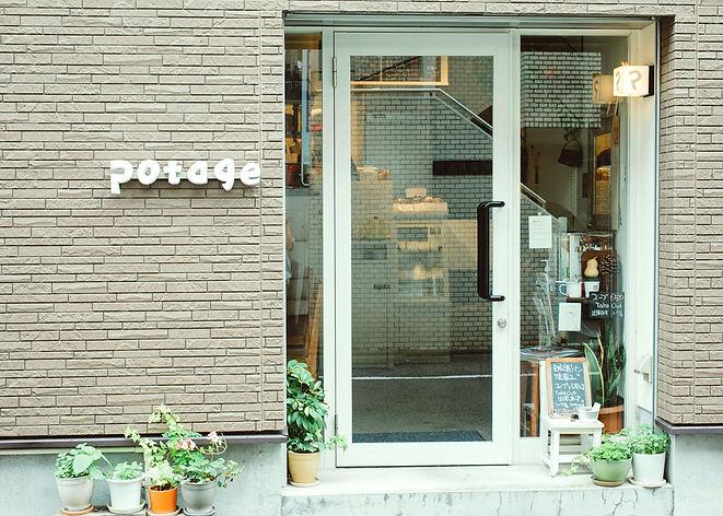 potage_main.jpg
