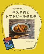 ohanashi0923_banner.jpg