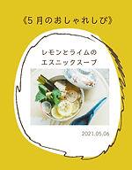 irodori0506up_banner.jpg