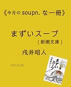 ohanashi0108_banner.jpg
