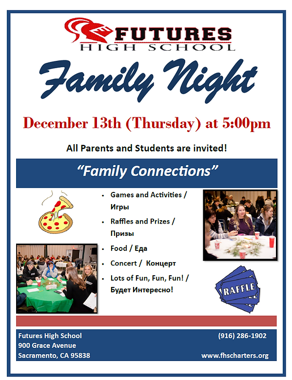 Family Night 2018.png