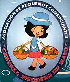Logo 1ero mayo.jpeg