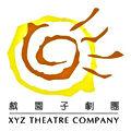 xyz theatre company.jpg
