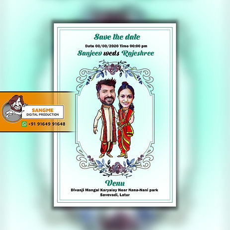 caricature wedding invitations online card artist | Save the date caricature card! | Caricature wedding invitations, Caricature wedding, | wedding caricature | Wedding caricature, Caricature wedding invitations, |wedding invitation_A_10.jpg