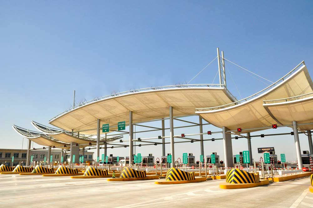 SAIL TENSILE TOLL GATE