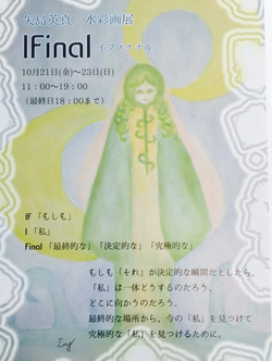 IFinal