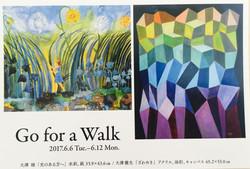 Go for a walk 大澤睦・徹生 二人展
