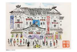 水彩画・三宅みえ子個展 「旅の走り書き・消えゆくものに心ひかれて」