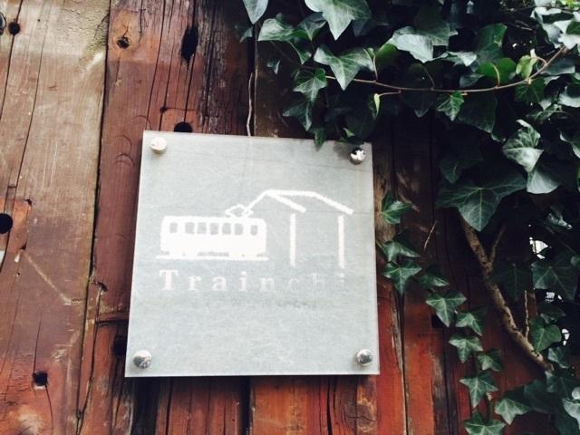 trainchi signboard