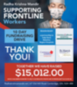 Frontline-thank-you.jpg