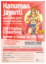 Hanuman-Chalisa-2019-with-Registration.j