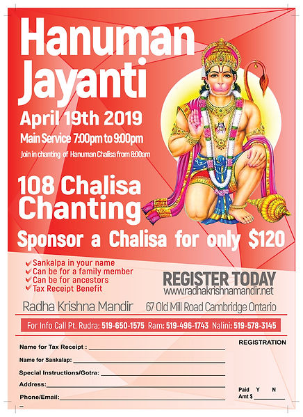 Hanuman-Chalisa-2019-with-Registration.j