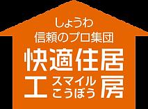 公式ロゴ正方.png