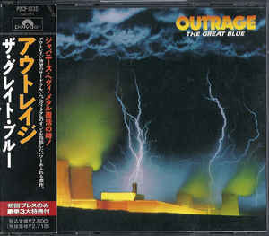 Outrage ‎– The Great Blue (2 CD edition, With OBI)