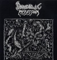 Diabolic Possession – Ripped To Pieces