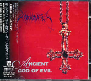 Unanimated ‎– Ancient God Of Evil (With Japanese lyrics sleeve, No OBI)