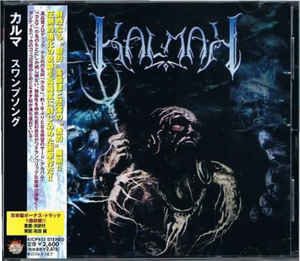 Kalmah ‎– Swampsong (With OBI)