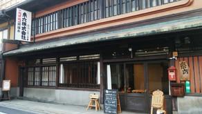 京都レッスン再開のお知らせ