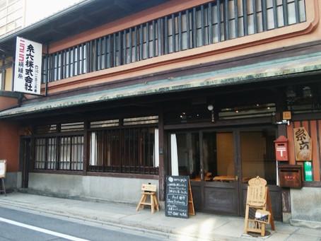 京都レッスン再開のお知らせ(3月キャンセルのお知らせ)