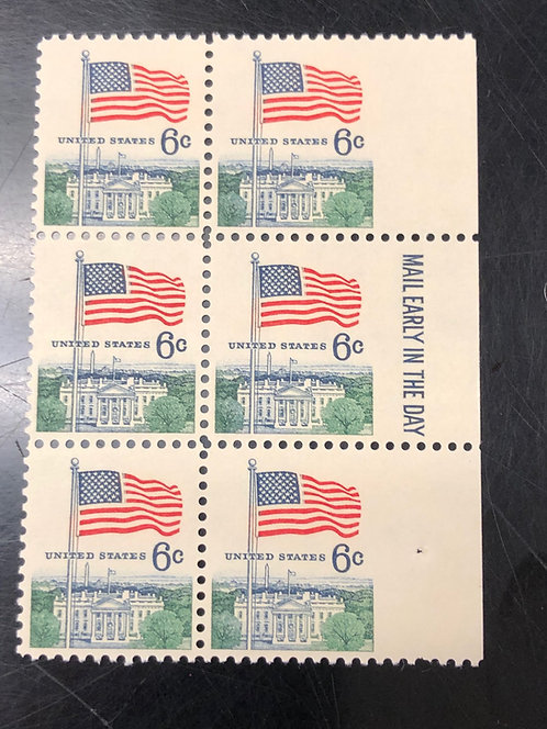 1338 Mail Early Block of 6, Imperf Side Margin