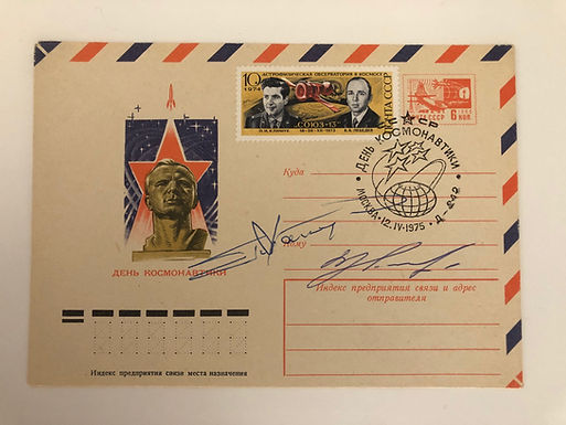Cosmonauts Day 1975 Cover Autographed by Pyotr Klimuk and Valentin Lebedev of So