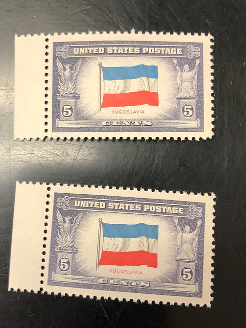 917a Reverse Printing Error -Single Stamp