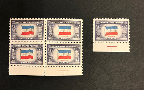 Block of 4, 5c US Postage, flag of Yugoslavia 917a