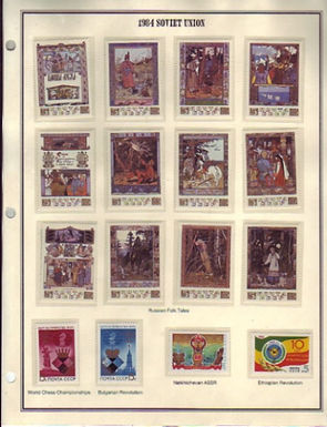 RUSSIA Stamp Collection - 3 volumes, 1967- 1995 Lot 1454