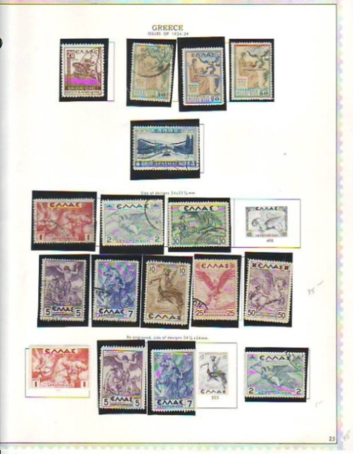 Greece Stamp Collection Lot 1525 - Mint Never Hinged
