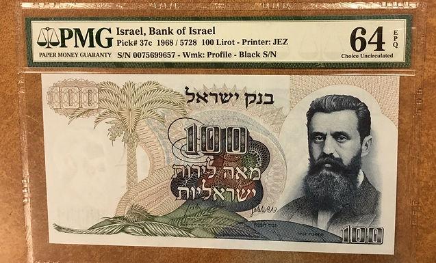 Israel 1968,100 Lirot P37c PMG GRADED 64 EPQ Choice UNC beautiful