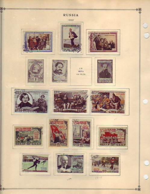 RUSSIA Stamp Collection - to 1963, Lot 1460