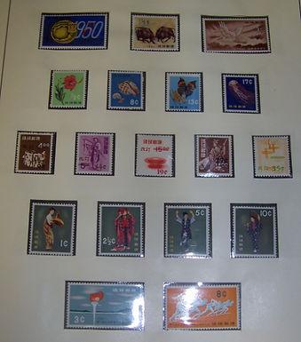 Ryukyu Islands Stamp Collection - Lot 1553
