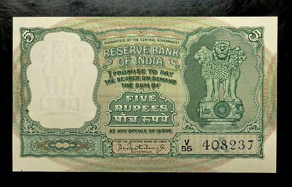 INDIA 5 RUPEES  1962 / 1967 P36a Issued w/ 2 pin holes UNC