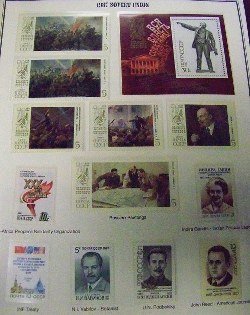 Russia Stamp Collection - Lot 1550