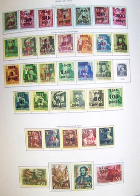 Hungary Stamp Collection - Lot 1546