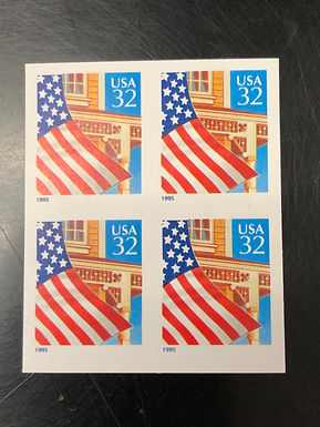 1995 US 32c imperf block of 4  Stamps #2897