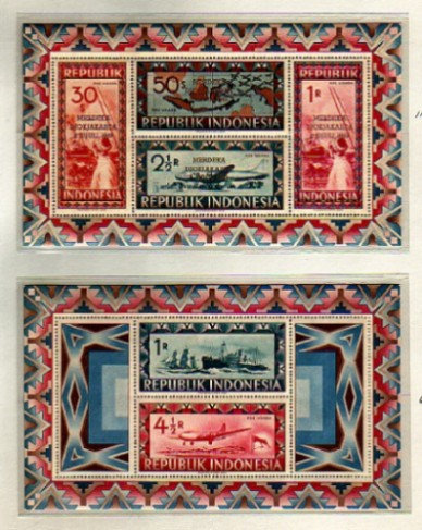 Indonesia Stamp Collection, Lot 103