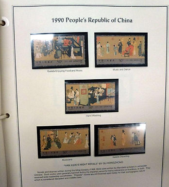 China Stamp Collection - Lot 1480