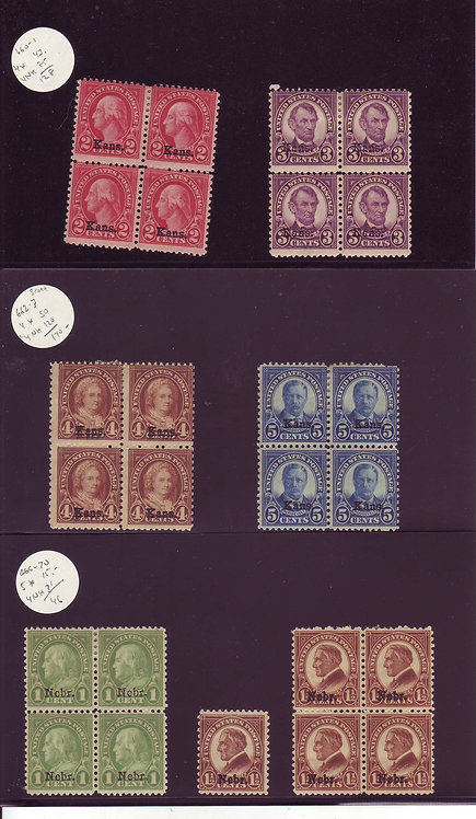 U.S. Stamp Collection - Most Mint & NH, Lot 1542